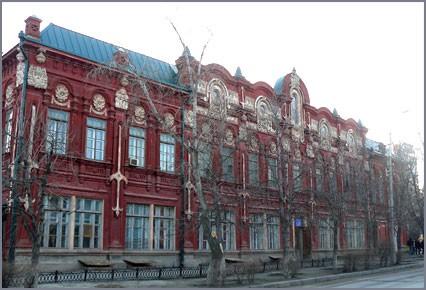 Театр Волгограда - Афиша