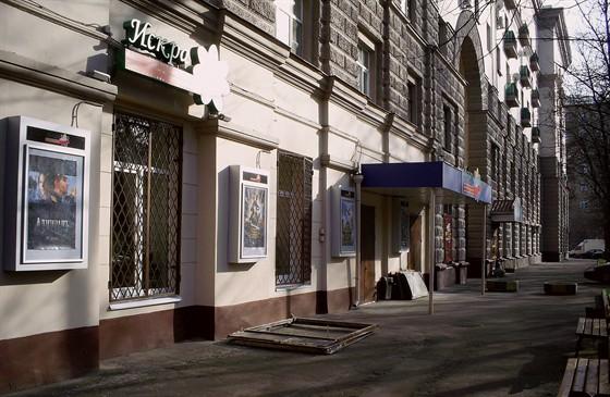 """"""",""""www.afisha.ru"""