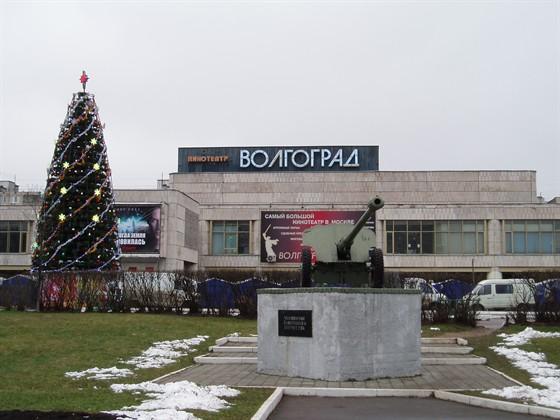 Схема проезда кинотеатр волгоград: http://sourceschm.appspot.com/shema-proezda-kinoteatr-volgograd.html