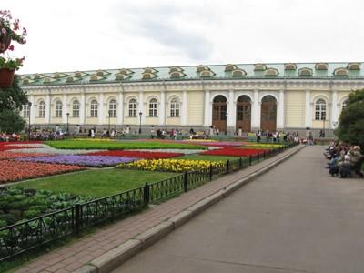Парк Александровский сад