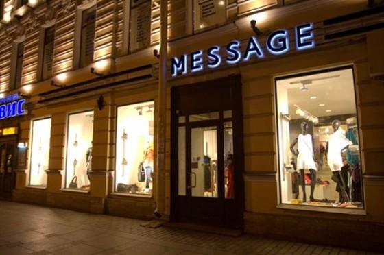 Женский магазин модной одежды в Москве