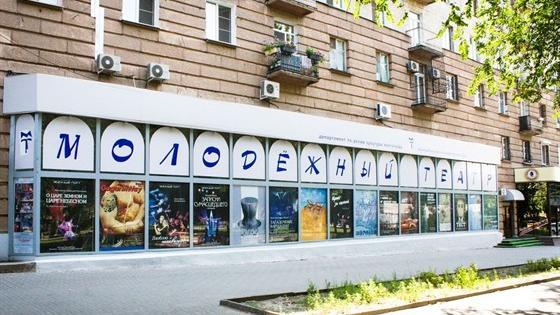 Сургут Москва авиабилеты цена от 3157 рублей расписание