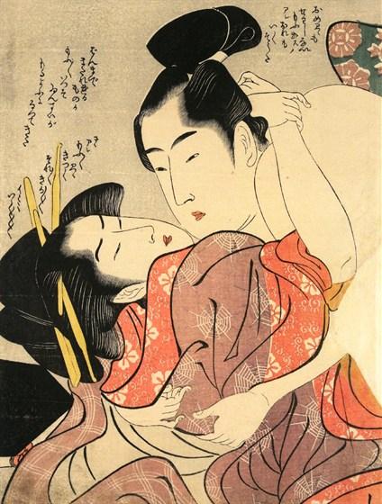 eroticheskiy-hokku-yumor