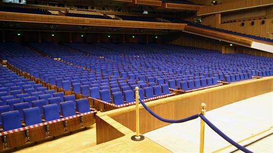 <b>Концертный зал Кремлевский