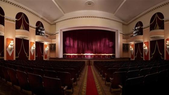 Театр Ромэн - Карта проезда