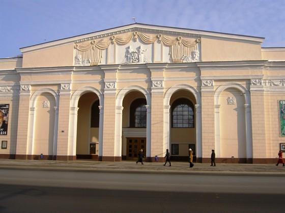 Все концерты - Афиша Кирова - Кировчанка ru