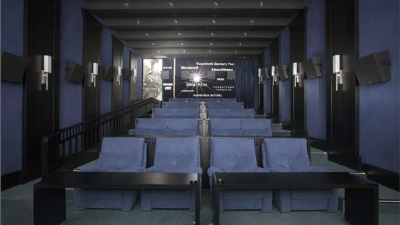 Кинотеатр элитный (на сайте