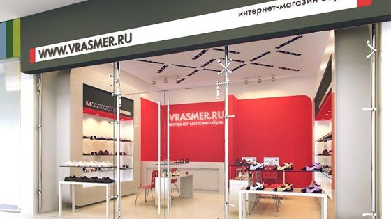 Vrazmer Магазин Обуви